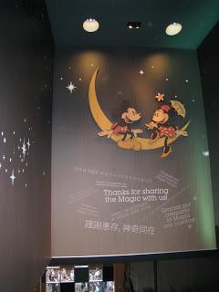 Disney's Mission Statement